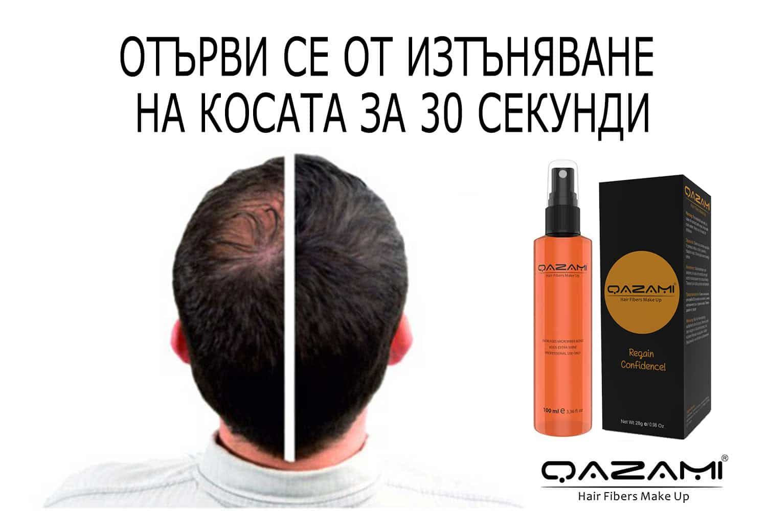 Get rid of thinned hair in 30 seconds