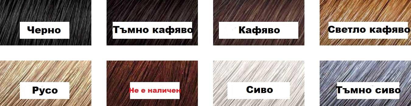 Different colors of choice - Различни цветове/избор